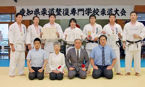 第37回(公社)愛知県柔道整復師...